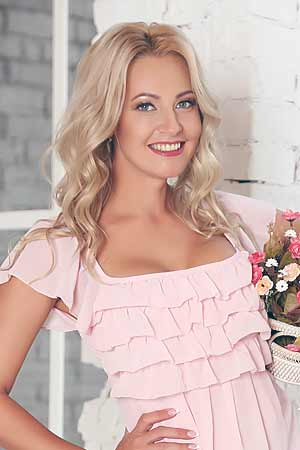 Ukrainian brides for marriage